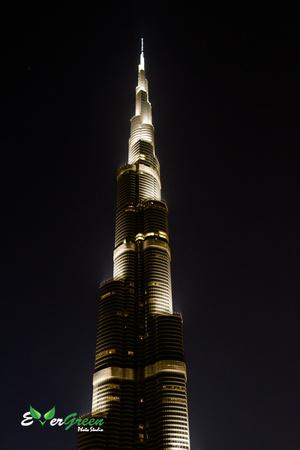 Borj Khalifa